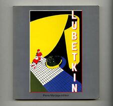 1981 Berthold Lubetkin UN MODERNE Constructivist Modern Architecture TECTON Bk