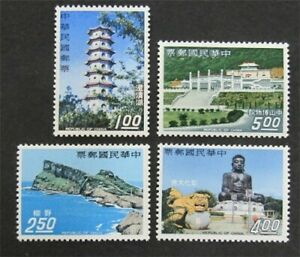 nystamps China Taiwan Stamp # 1532-1535 Mint OG NH $16  L30y3318