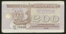 Ukraine 200 Karbovanetsiv 1992 Pick 89 VF