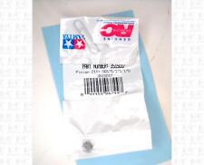 Tamiya RC Parts Pinion 21T : 58176/171/170 3515017