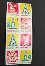 Christmas Seal 1961 Imperforate Block Of 8 Mnh