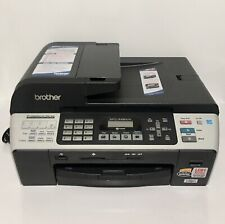 BROTHER MFC-5490CN PROFESSIONAL INKJET ALL-IN-ONE PRINTER