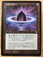 Lotus Petal Japanese Tempest mtg SP