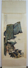 Excellent Chinese Hanging Painting & Scroll Landscape By Zhang Daqian 张大千 XCJD96