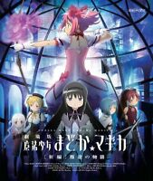 PUELLA MAGI MADOKA MAGICA THE MOVIE: REBELLION (ENGLISH...)-JAPAN Blu-ray N44