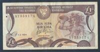 Zypern Pick-Nr: 53c (1994) gebraucht (III) 1994 1 Pound (8017981