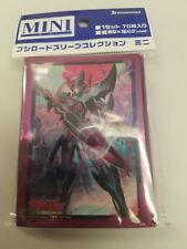 Blaster Dark Shadow Paladin Cardfight Vanguard Bushiroad Mini Sleeve 349