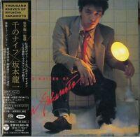 RYUICHI SAKAMOTO-SEN NO KNIFE-JAPAN MINI LP SACD HYBRID G35