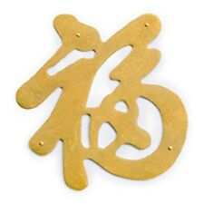 Chinese Brass Hardware Cbh Chinese Character for Good Cecominod039543