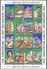Libya 1984 Tractors/Ship/Bridge/Water/Farming/Buildings/Architecture sht n39693
