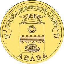 RUSSIA: 10 rublos 2014 ANAPA - Serie Ciudades de Gloria Militar - Russia