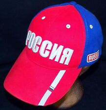 Russia Росси́я Russian Federation TriColor Hockey Soccer Futbol Baseball Cap Hat