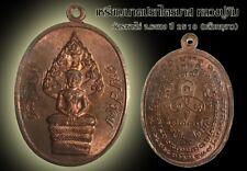 A coin LP TIM,Wat Rahanrai,Thailand,Generation Nak-Prok ,B.E.2518,Thai Amulet