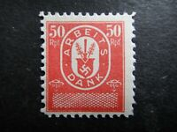 Germany Nazi 1940 1941 1942 1943 1944 ? stamp MINT Swastika Third Reich WW2