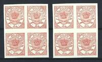 Denmark 1864 4-skilling perf & imperf color proof Post museum blocks 4 MNH REPRO