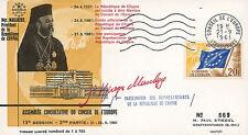 """CE13-II FDC Conseil de l'Europe """"Mon Seigneur MAKARIOS, Chypre"""" 09-1961"""