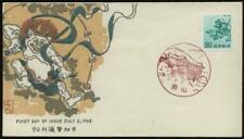 Japan 1962 First Day of Issue Cover Ninety Yen The Wind God with Insert