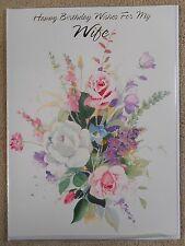 Happy Birthday Wishes For My Wife - Flower design - A4 Happy Birthday Card