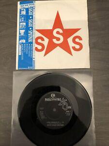 """Sigue Sigue Sputnik ~ Love Missile F1-11 ~ 7"""" Vinyl Single 1986"""