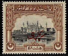 PAKISTAN - Bahawalpur GVI SG O5, 8a black & brown, NH MINT. Cat £40.