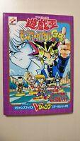 Yu-Gi-Oh! Monster Capsule GB strategy guide book Game Boy V jump KONAMI