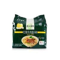 五谷道场红烧牛肉方便面10包  Artificial Beef Flavor Instant Noodles chinese food (10bag )