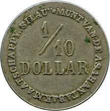 Sumatra Dutch Netherlands East Indies Indonesia 1/10 10¢ Silau Plantation Token
