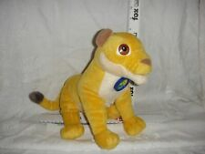 "Lion Talking Electronic Plush Toy 12"" Collectible 2006 Wildlife Preservation"