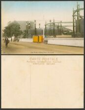 More details for singapore old hand tinted postcard gas gus works, gelang road street scene no.91