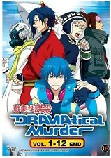 DVD Dramatical Murder ( TV.1 - 12 End ) English SUB + Bonus Anime + Free Shippin