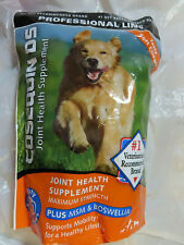 NUTRAMAX COSEQUIN DS JOINT HEALTH SUPPLEMENT FOR DOGS 120 SOFT CHEWS