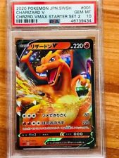 Pokemon PSA 10 Japanese Sword & Shield Charizard V 001/021 Ultra Rare New