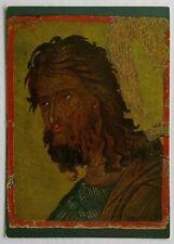 Kopf des Johannes serbisch Postcard (P269)