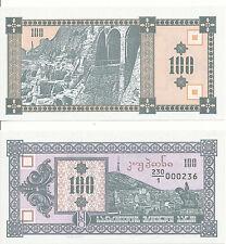 Georgien / GEORGIA - 100 Kuponi 1993 UNC - Pick 28