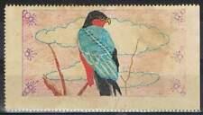 Spanje coupon Burgeroorlog 1939 - Pamplona - Vogels / Birds (030)