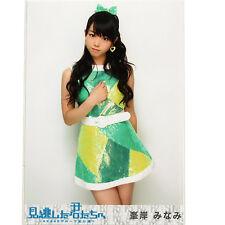 """AKB48 Minami Minegishi """"Minogashita Kimitachi e"""" photo """"Renai Kinshi Jourei"""""""