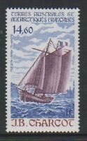 French Antarctic - 1987, 14f60 JB Charcot Ship stamp - MNH - SG 228