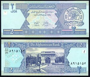 Afghanistan 2 afghanis 2002 Victory Arch Paghman Gardens P65a UNC