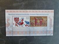2013 HUNGARY- AZERBAIJAN EMBORIDERY JOINT ISSUE 2 STAMP MINI SHEET USED