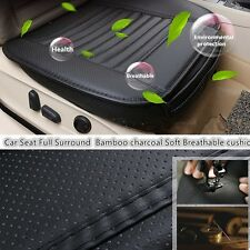 Car Seat Full Surround Cover Pad Soft Breathable cushion For Car Office Chair