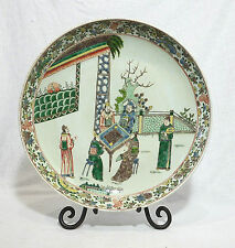 Large Chinese Wu-Cai Porcelain Charger 2