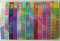 2m of Soft FOLD OVER ELASTIC 15mm RAINBOW Chevron Multi Tutu Trim headband FOE