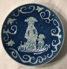 Vtg Royal Copenhagen Mors Dag Mother'S Day Plate 1971 Mom Child Cat Kittens Euc