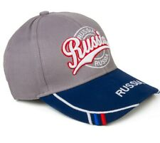 Russia Gray Baseball Cap Adjustable Cotton Made in Russia National Team Hat