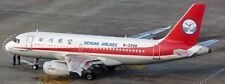 JC WINGS JC4415 1/400 SICHUAN AIRLINES AIRBUS A319 REG B-6453 WITH ANTENNA