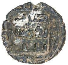 Islamic Umayyad AE Fals Balkh AH126 A-174