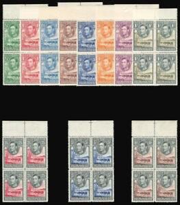 Bechuanaland 1938 KGVI set complete top marginal blocks superb MNH. SG 118-128.