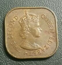 (RM) Malaya British Borneo Queen Elizabeth coin 1 cents 1956 VF-GVF lot 2