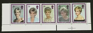 Diana Princess of Wales 1967-1997 Set of Stamps with Margin Mint Unused