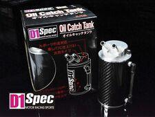 Genuine D1 Spec 9mm nozzle Carbon Fiber 480cc Oil Catch Tank - D1D-002